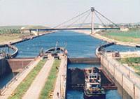 Agigea Lock